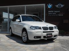 BMW X32.5si Mスポーツパッケージ HDDナビ