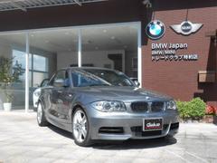 BMW135iクーペMスポーツ 7速DCT ベージュ革シート
