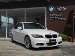 BMW320iMスポーツ 6速マニュアル レムス4本出しマフラー