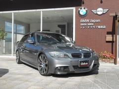 BMW335iMスポーツ サンルーフ 4本出しマフラー 19アルミ