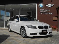 BMW335iツーリングMスポーツ サンルーフ OP18アルミ