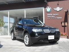 BMW X3xDrive 30i 黒革シート パノラマルーフ 1オーナー