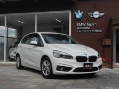 BMW218dアクティブツアラー 純正F/Rドライブレコーダー
