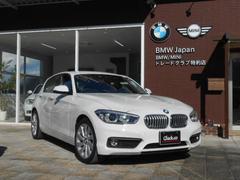 BMW118iセレブレーションエディションマイスタイル 限定車