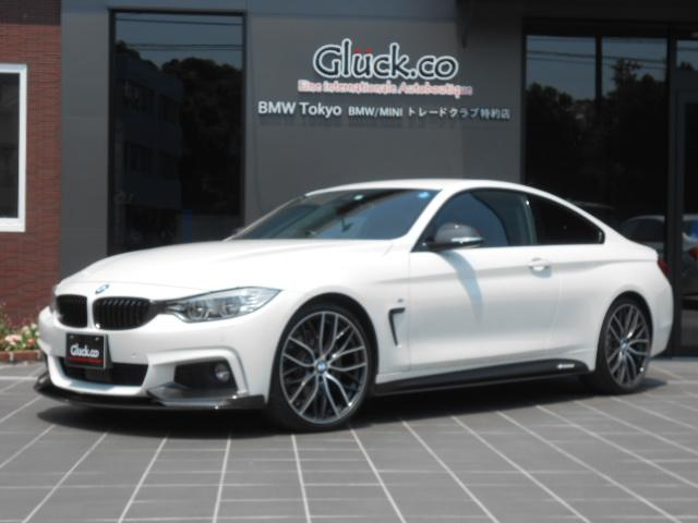 BMW 435iクーペMスポーツ Mパフォーマンスエアロ&20AW