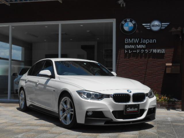 BMW 320i Mスポーツ フルセグTV 1オーナー車輌