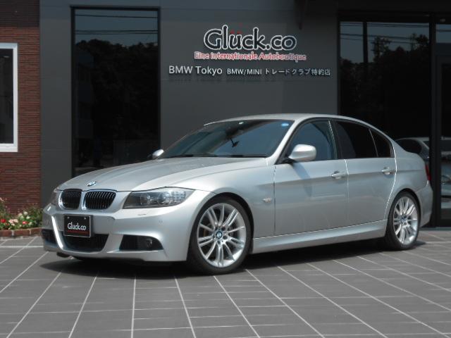 BMW 335iMスポーツパッケージ 黒革シート 18インチアルミ
