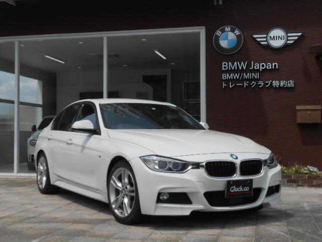 BMW 320dMスポーツ ディーゼルターボ 衝突軽減 バックカメラ