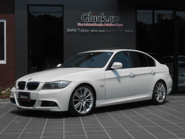 BMW 325iMスポーツ サンルーフ OP18アルミ フルセグTV