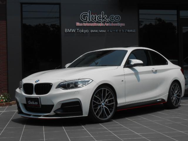 BMW M235iクーペ Mパフォーマンスエアロ&19インチアルミ