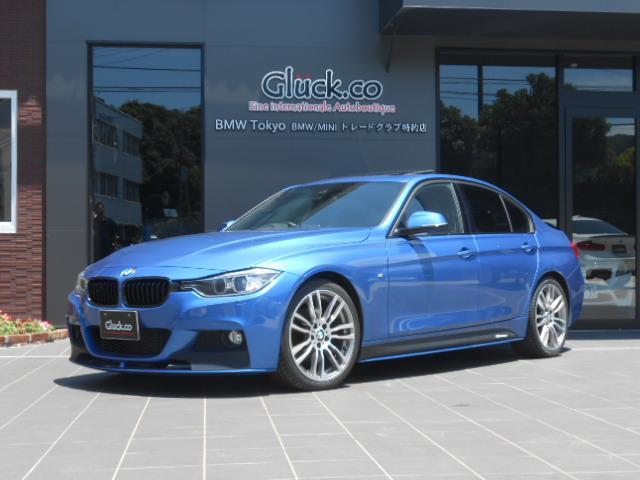 BMW 320dMスポーツ Mパフォーマンススポイラー サンルーフ