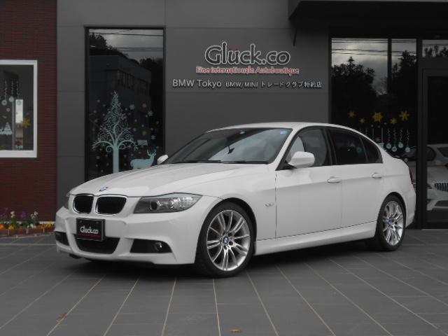 BMW 320iMスポーツ OPM18AW フルセグTV 1オーナー