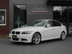 BMW320iMスポーツ OPM18AW フルセグTV 1オーナー