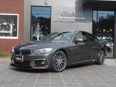 BMW435iクーペMスポーツ Mパフォーマンスエアロ&20アルミ