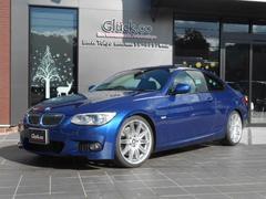 BMW335iクーペMスポーツOP19アルミ サンルーフ 地デジ