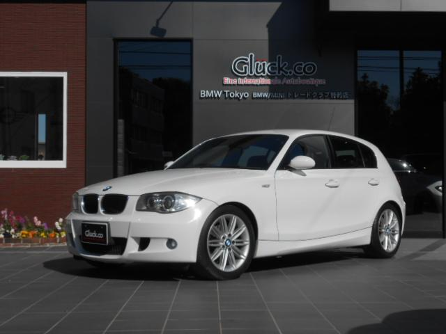 BMW 1シリーズ 120iMスポーツパッケージ HDDナビ ワンセグTV