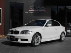 BMW135iクーペMスポーツ サンルーフ グレー革シート