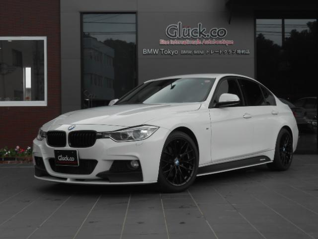 BMW 3シリーズ 320iMスポーツ Mパフォーマンスエアロ&18インチアルミ