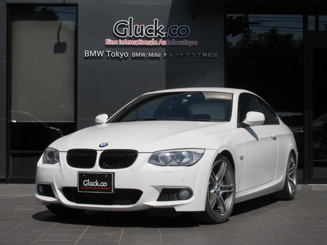BMW 335i Mスポーツパッケージ オプションM19インチアルミ 黒革シート フルセグTV DVD再生 ミュージックサーバー ビルトインETC 7速DCT
