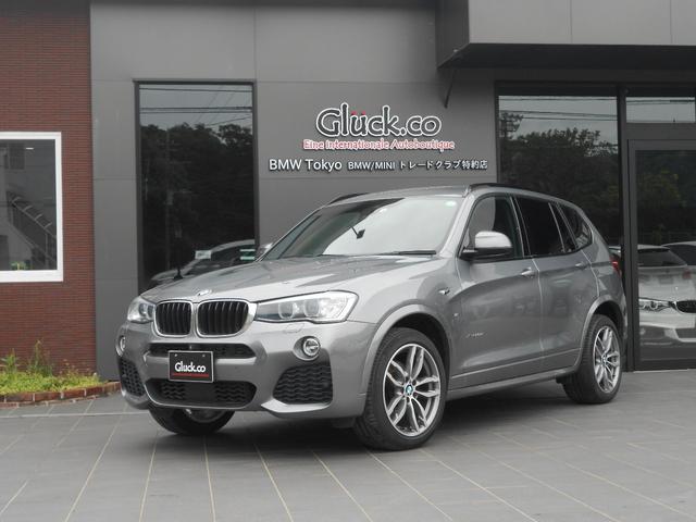 BMW xDrive 20d Mスポーツ ディーゼルターボ 衝突軽減 レーンアシスト OPM19インチアルミ 純正HDDナビ フルセグTV DVD再生 ミュージックサーバー Bluetooth対応 電動リアゲート