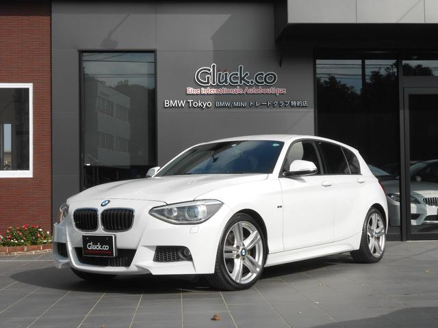 BMW 1シリーズ 120i Mスポーツ 1オーナー オプションM18インチアル 純正HDDナビ バックカメラ ミュージックサーバー DVD再生 アイドリングストップ