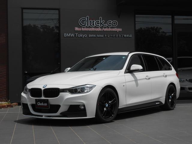 BMW 3シリーズ 320iツーリング Mスポーツ ターボ Mパフォーマンスフロント&サイド&リアスポイラー M18インチアルミ 衝突軽減 レーンアシスト DVD再生 ミュージックサーバー Bluetooth対応 バックカメラ