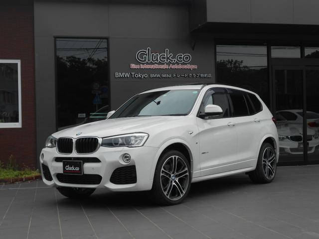BMW xDrive 20i Mスポーツ ターボ 4WD サンルーフ 純正HDDナビ ミュージックサーバー DVD再生 Bluetooth対応 バックカメラ オプションM20インチアルミ 衝突軽減 レーンアシスト 電動リアゲート