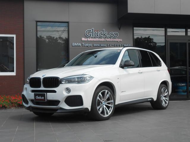 BMW X5 xDrive 35d Mスポーツ MパフォーマンスFカーボンスポイラー/Rディフューザー/ドアミラーカバー/サイドシール/シフトレバーカバー サンルーフ 黒革シート オプション20インチアルミ フルセグTV Bluetooth対応