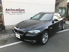BMW523iツーリングハイラインパッケージ 黒革 サンルーフ