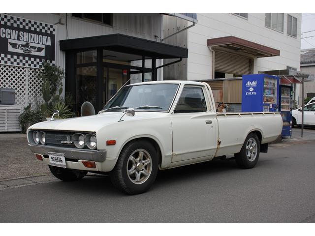 日産 620 ロング 1500cc