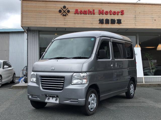 ホンダ M オートマ キーレス GOO鑑定車