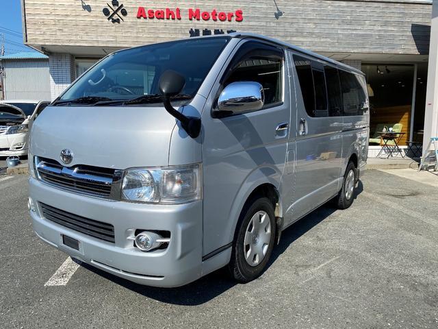 トヨタ ハイエースバン ロングスーパーGL /ディーゼル/保証付き/