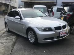 BMW320i プッシュスタート 純正アルミ パワーシート