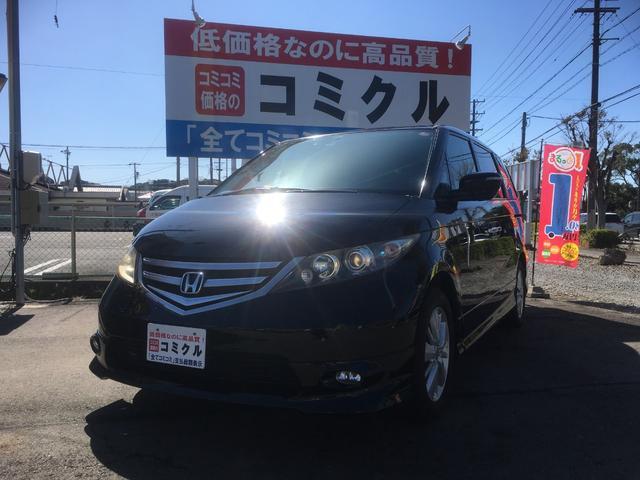 ホンダ Gエアロ TV付ナビ Bカメラ 両側パワースライド ETC