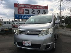 セレナ20S TV付ナビ 純正後席ナビ Bカメラ ETC Pスラ