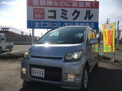 ムーヴカスタム メモリアルエディションTV付ナビ プッシュスタート