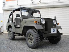 ジープJ54 4WD 4速マニュアル