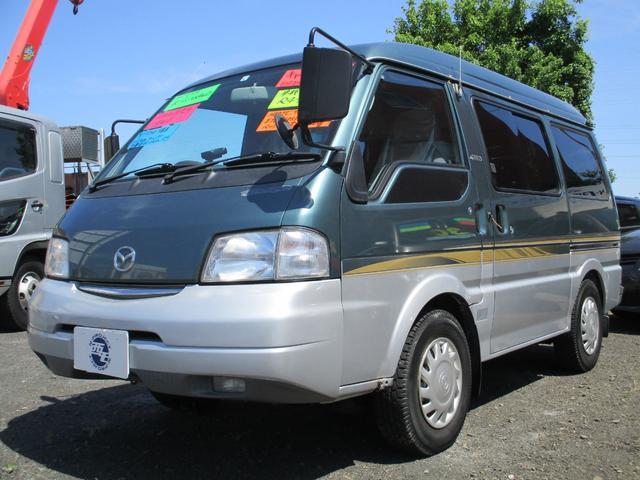 「マツダ」「ボンゴバン」「その他」「静岡県」の中古車