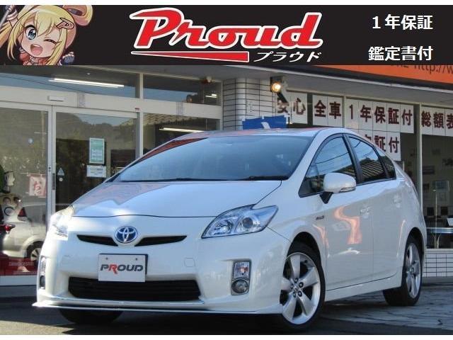 トヨタ G 1年保証付 車検令和4年7月 HDDナビ エアロ LEDヘッドライト 走行98千km スマートキー バックカメラ CD・DVD再生 ETC プッシュスタート シートカバー Sツーリング17インチアルミ