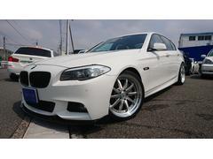 BMW535i Mスポーツパッケージ ハーマンリップ KW車高調