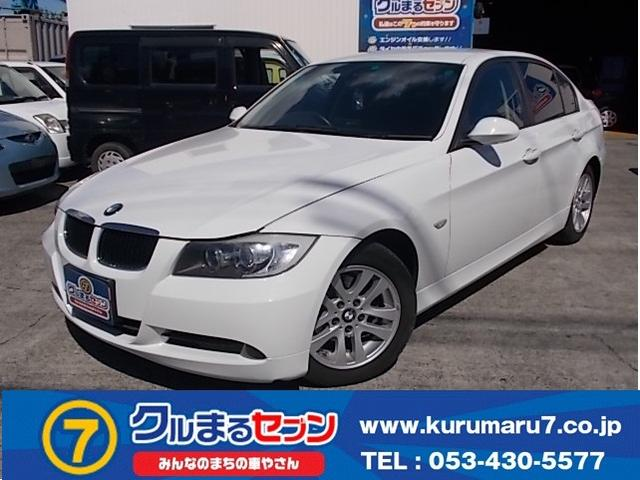 BMW 320i Tチェーン キーレス ETC HDDナビ HID