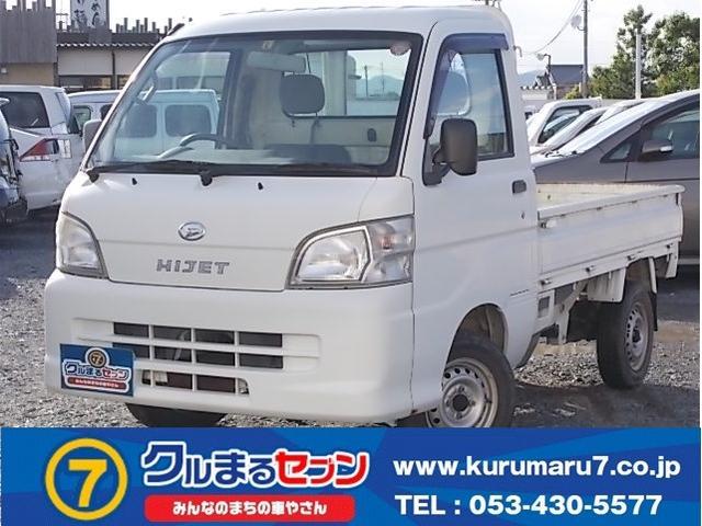 ダイハツ エアコン・パワステ スペシャル 5MT タイミングチェーン