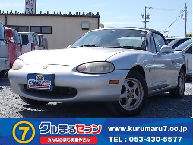 マツダ スペシャルパッケージ BOSEサウンド オープンカー ABS