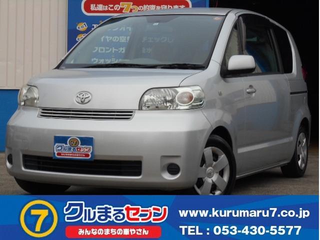 トヨタ 130i Tチェーン キーレス 左Pスライド ABS CD