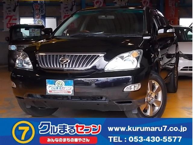 トヨタ 240G Lパッケージ Tチェーン キーレス HDDナビ