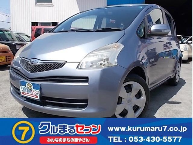 トヨタ ラクティス X Tチェーン HDDナビ フルセグ キーレス ABS