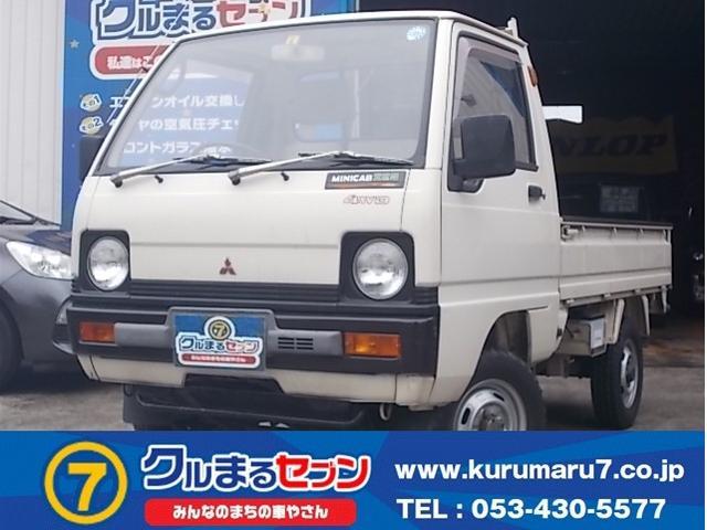 三菱 ミニキャブトラック 4WD 4MT 農作業用水タンク 営農用