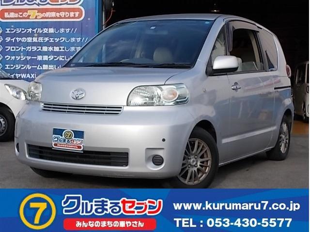 トヨタ 130i HIDセレクション Tチェーン ワンオーナー CD