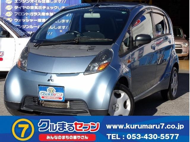 三菱 アイ G Tチェーン スマートキー キーレス ABS 電動格納M