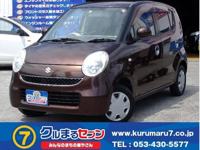 スズキ MRワゴン X Tチェーン スマートキー エアコン CD ラジオ ABS